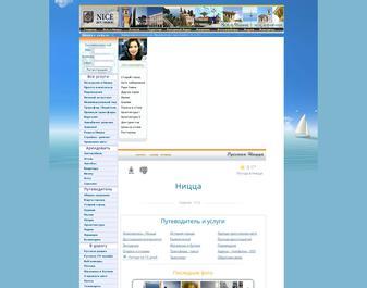 Guide tourisme Nice en Russe